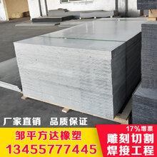 pvc塑料模板酸碱槽盐酸槽用板公共卫生间水箱风管pvc板材工装板图片