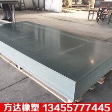 pvc挤出板防腐耐酸化工工业塑料板光洁平整pvc塑料模板图片