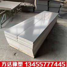 PVC塑料板pvc硬板户外家具板床板机械垫板pvc板材绝缘垫片图片