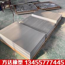 pvc塑料模板酸堿槽鹽酸槽用板公共衛生間水箱風管pvc板材工裝板圖片