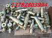制动器分泵TYW-400液压鼓式制动器闸瓦刹车片TYW-300