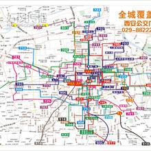 西安公交广告媒体平台,强势资源,一站式服务!