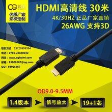 高清hdmi连接线加工工艺好岐光电子
