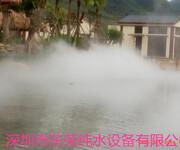 供应园林景观人造雾设备图片