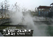 水域造雾,冷雾系统