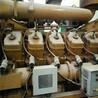 国产发电机组处理