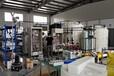 供應大型NaClO發生設備自來水消毒設備