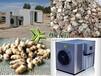 空气热能沙姜生姜烘干机新型节能环保