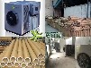 全自动化节能环保纸筒纸管热泵烘干机