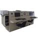 TMC-PVT光热光伏二合一教学新能源教学设备