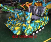 供应沈阳油电混合,仿真,座椅可调节双人雪地坦克战车。JY型。山东金耀。年前大放价中图片
