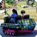 室內游樂設備廠家雙人坦克兒童坦克jy-7889系列游樂坦克