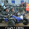 吹绿东风又一开景区游乐设备成人卡丁车小型卡丁车沙滩车