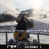 轻于柳絮重于霜滑雪场制雪设备造雪机移动式飘雪机中小型制雪机器价格