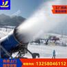 功到自然成滑雪場造雪機全自動制雪設備價格人工造雪機大型戲雪下雪機