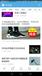 高仿鞋网络推广渠道高仿鞋网络怎么推广高仿鞋腾讯新闻广告