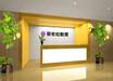 東莞新世紀教育平面設計