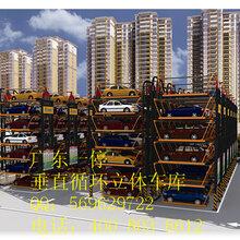 广东一停五层垂直循环立体车库图片