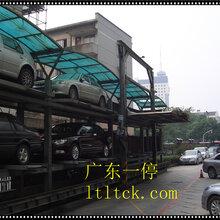 东莞一停四层巷道堆垛机械车库图片