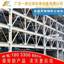 广东一停四层垂直升降立体车库图片