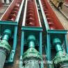 污泥WLS螺旋输送机无轴加厚叶片绞龙输送机工业水泥螺旋给料机