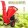 小型移动式树枝粉碎机,农用秸秆粉碎机