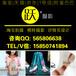 淘宝商品拍照,南京商业摄影,男女模特拍摄,店铺装修