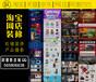淘宝店铺装修宝贝描述设计网店产品描述详情页设计