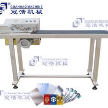广东厂家直销GH-MC281摩擦式分页机纸盒分页机食品袋分页机图片