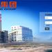 哈尔滨办公考勤软件OA管理系统