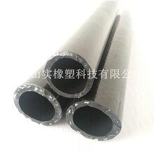 山实供应5mm钢丝编织胶管液压油管耐老化高压胶管