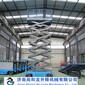 直销厂家直销上海尚和龙移动式高空作业平台升高6米,载重1000公斤厂家定制