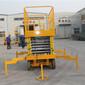 供应载重1吨升高10尚和龙sjy01.0-10移动液压升降机平台电动升降机