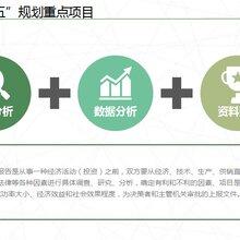 长治项目可行性研究报告·泓域咨询长治立项