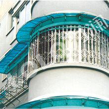 浙江防盗窗定制可带晾衣架隐形防盗窗图片