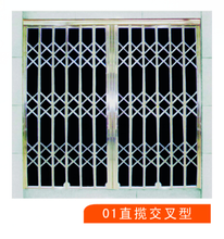 铝合金防盗窗隐形防盗窗多少钱一个平方图片