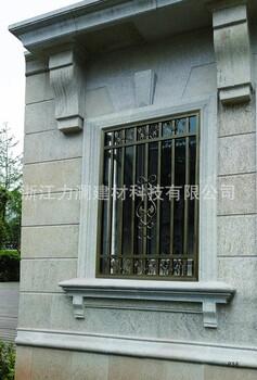 防盗窗哪种好铝合金防盗窗特点