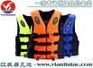戶外運動救生衣,漂流浮潛釣魚服,浮力背心