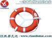 5555/5556船用救生圈,2.5/4.3KG橡塑救生圈
