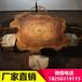 实木大板哪家好,东平选用加蓬原料的简约现代实木大板桌茶桌自然边大板五次烘干