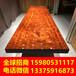 原木办公桌价格,长兴县哥德温工厂销售现货简约现代巴花大板厂家
