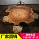 实木桌子多少钱,五莲县木大板桌茶桌自然边大板五次烘干乌金木