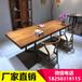 实木大板桌要多少钱,张家港?#24418;?#37329;木大板价格实惠性价比好