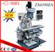 ZX6350ZA數控鉆銑床廠家供應全國包郵