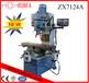 ZX7124小型數控鉆銑床廠家直銷包郵