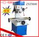 ZXTM40小型鉆銑床廠家直接供應全國聯保包郵