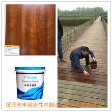中山水性木器涂料厂家,中山水性家具油漆批发价格,广东家具漆图片