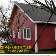 中山堡潤家具漆廠家批發水性木器涂料,廠價直銷水性家具漆圖片