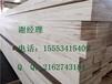 木板材LVL免熏蒸木方LVL