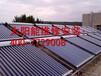 太阳能热水器故障及维修方法